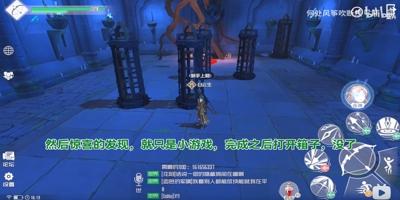 刀剑神域黑衣剑士王牌第一层宝箱在哪 第一层宝箱位置介绍