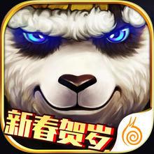 太极熊猫PC版