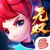 梦幻西游无双版iPhone版